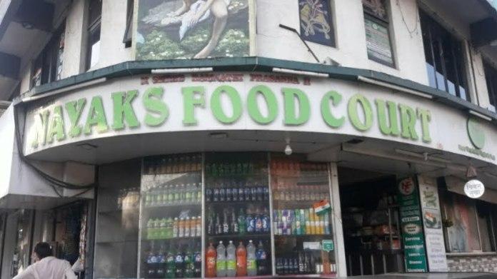 Nayaks Food Court Vasai
