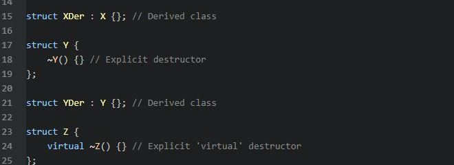 std::is_destructible