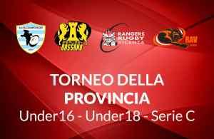 torneo-della-provincia-2017