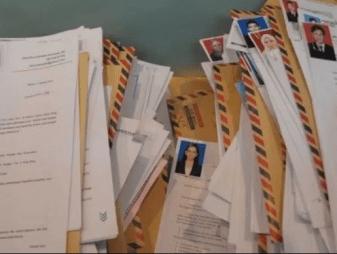 sistem sertifikasi guru dan dosen di indonesia
