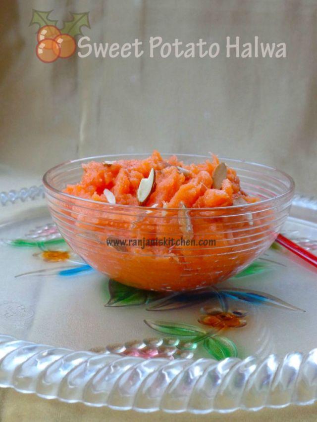 sweet potato halwa recipe