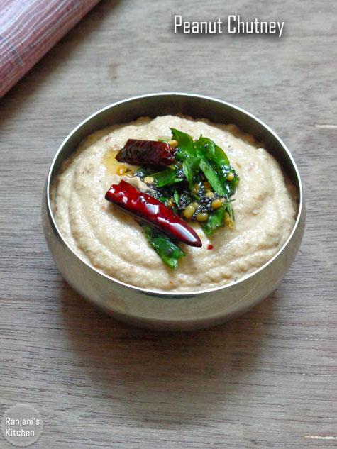 groundnut chutney recipe