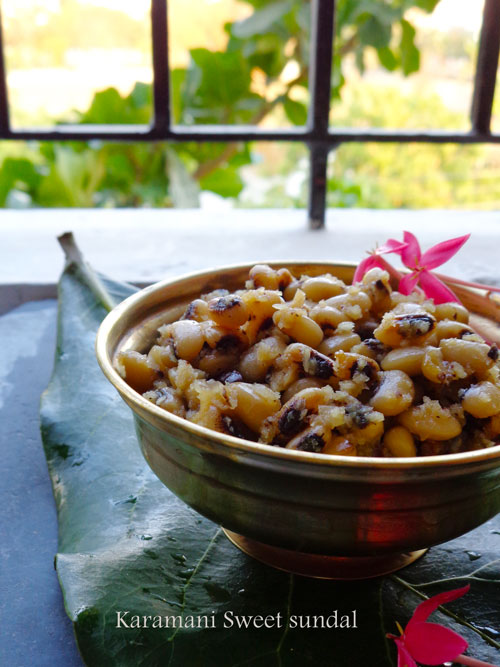 karamani-sweet-sundal