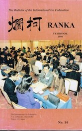 RANKA_YEARBOOK_1998.jpg