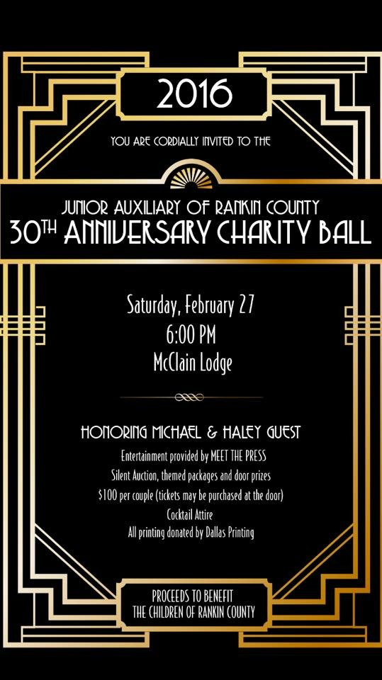 2016 Charity Ball Invite