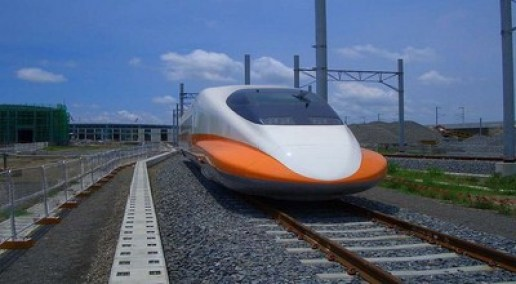 Shinkansen 700T 1