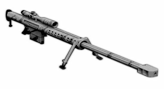 Anzio 20MM Sniper Cannon