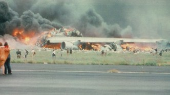 Tenerife- Deadliest Airline Disasters