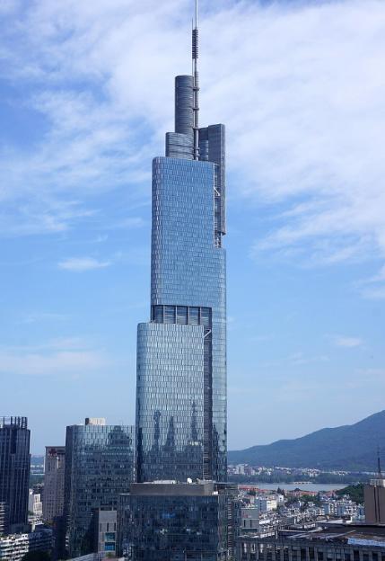 Zifeng Tower