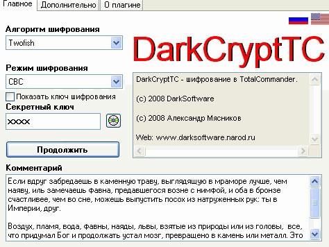 darkcrypttc