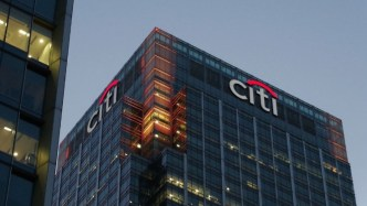 Citigroup - largest banks in the world