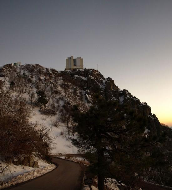 MMT observatory