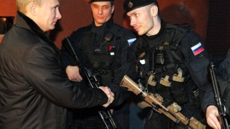 Alpha Group – Russia