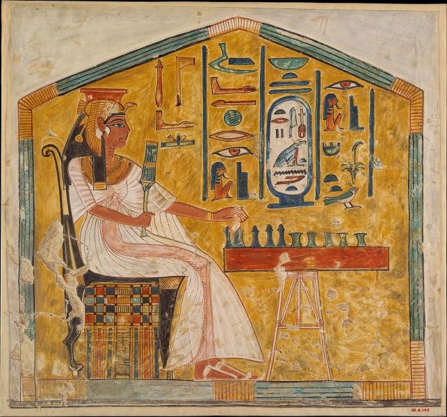Queen Nefertari playing Sonet