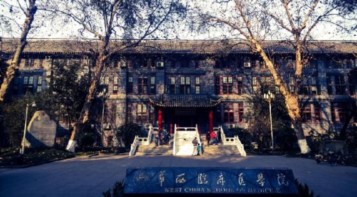West China School of Medicine