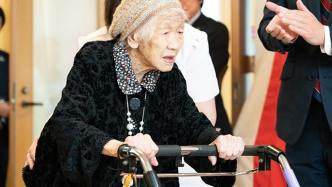 Kane Tanaka - Oldest Person In the World