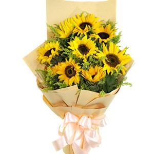 10 Pieces Dazzling Sunflower Bouquet