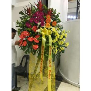 launching blast inaugural flowers