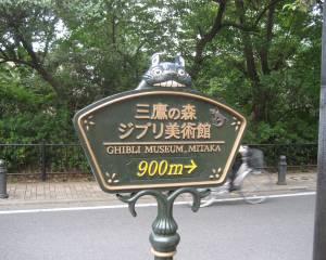 japan-2-028.jpg