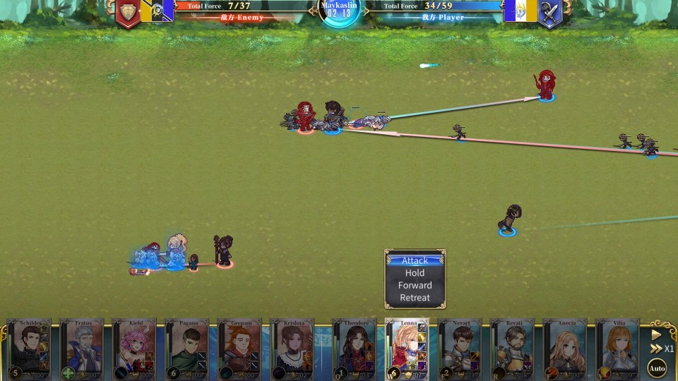 Battle Sequences in The Heroic Legend of Eagarlnia