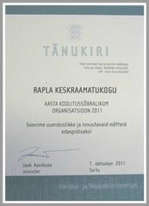 tanukiri2
