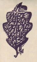 Mare ja Arvi Paidla - 1970 dets
