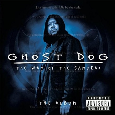 AA.VV. – Ghost Dog: The Way Of The Samurai The Album