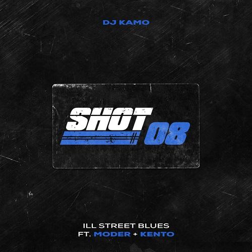 """""""Shot 08 (ill street Blues)"""" e' il nuovo singolo di Dj Kamo con Moder e Kento"""