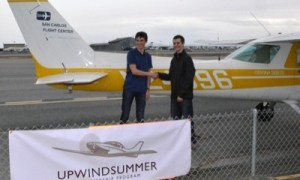 The San Carlos Flight Center offers a fantastic scholarship program for those living in the Bay Area