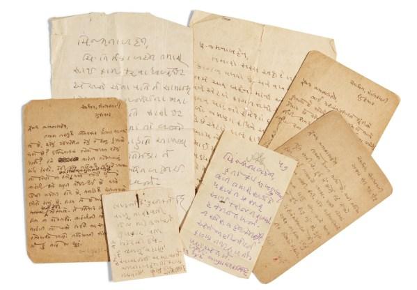 Mohandas K. Gandhi Autograph Note Collection.