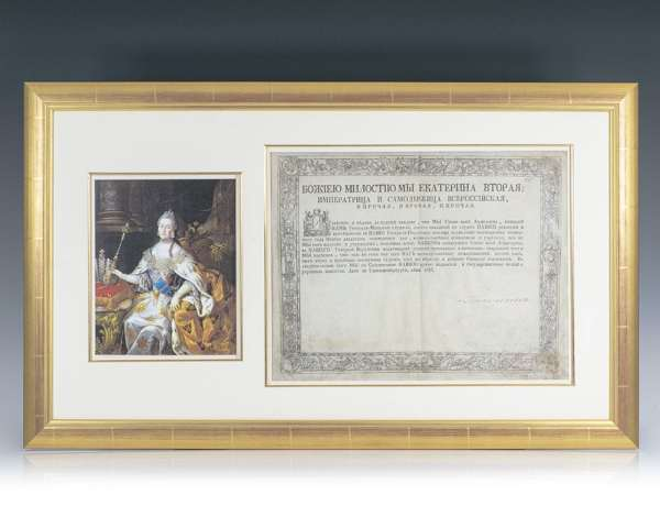 Catherine the Great Signed Document.