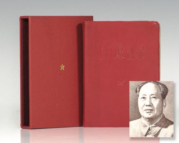 Mao Zhu Xi Yu Lu. [Quotations from Chairman Mao].