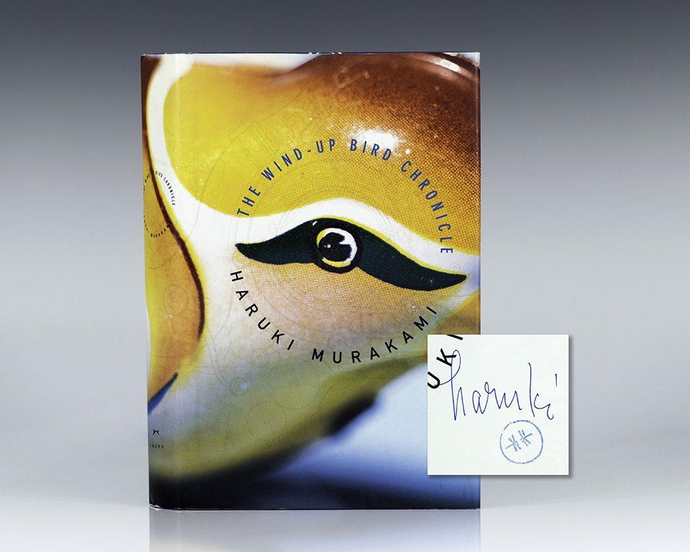 haruki-murakami-the-wind-up-bird-chronicle
