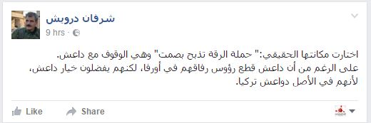 Manbij Military Council Spokesperson Accuses RBSS of Being ISIS Supporters.