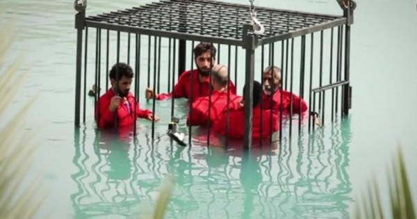 Death by 'water cage' : Sunnah?