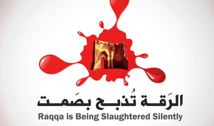 الرقة تذبح بصمت