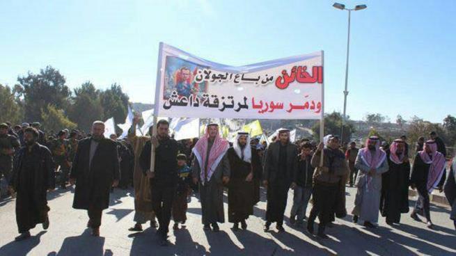 تظاهرة في الرقة السورية للمطالبة بإسقاط النظام