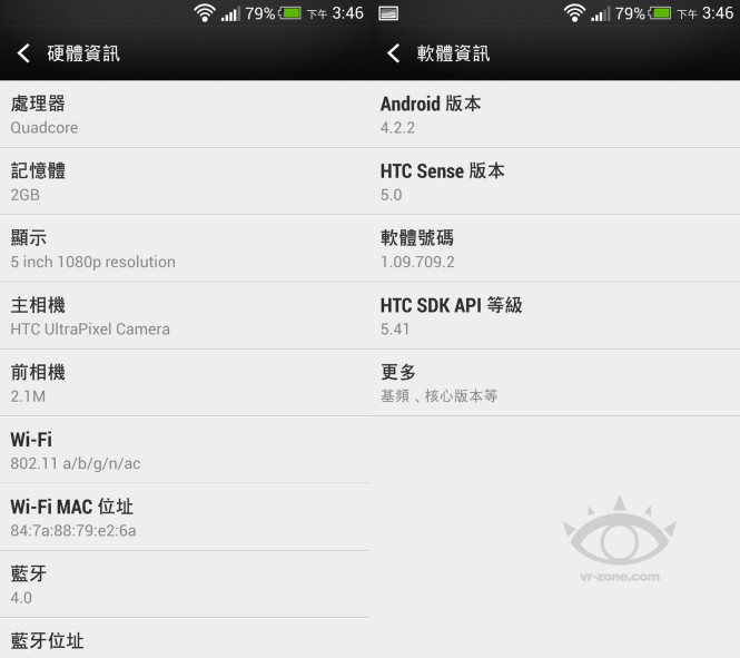 Review: HTC Butterfly s evolution attack