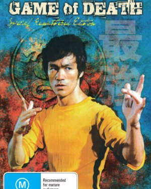 Game of Death Rare & Collectible DVDs & Movies