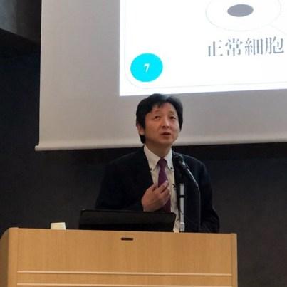 「ゲノム医療について」佐々木 治一郎先生