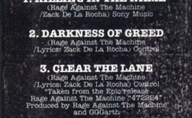Rage Against The Machine Killing In The Name Audio