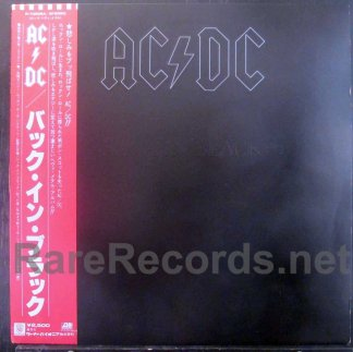 ac/dc - back in black japan lp with obi