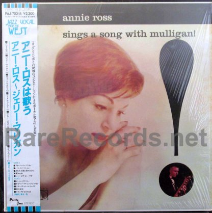 annie ross sings a song with muligan japan promo lp