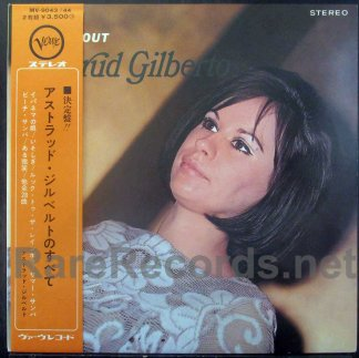 astrud gilberto - all about astrud gilberto japan lp