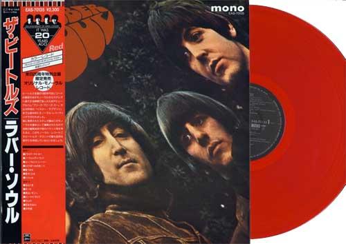 beatles rubber soul red vinyl mono japan