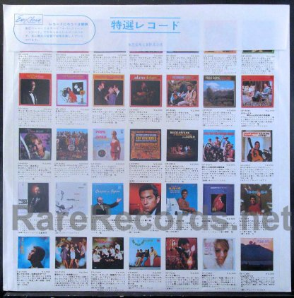beatles -second album japan red vinyl lp