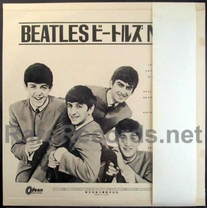 beatles - second album japan red vinyl lp