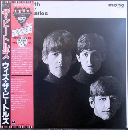 beatles - with the beatles red vinyl japan lp
