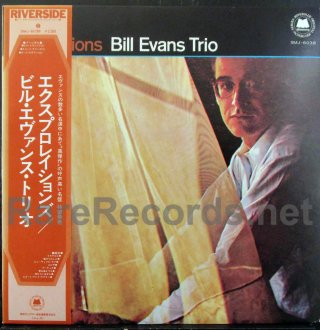 bill evans -explorations japan lp