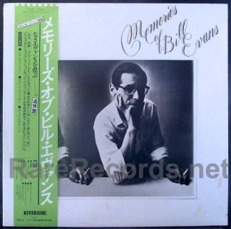 Bill Evans - Memories of Bill Evans Japan LP